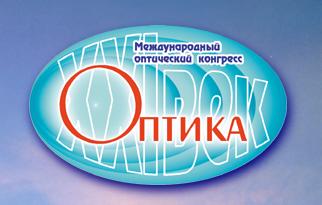 Новости новосергиевского района оренбургской области следственный комитет